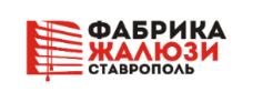 Фабрика жалюзи Ставрополь